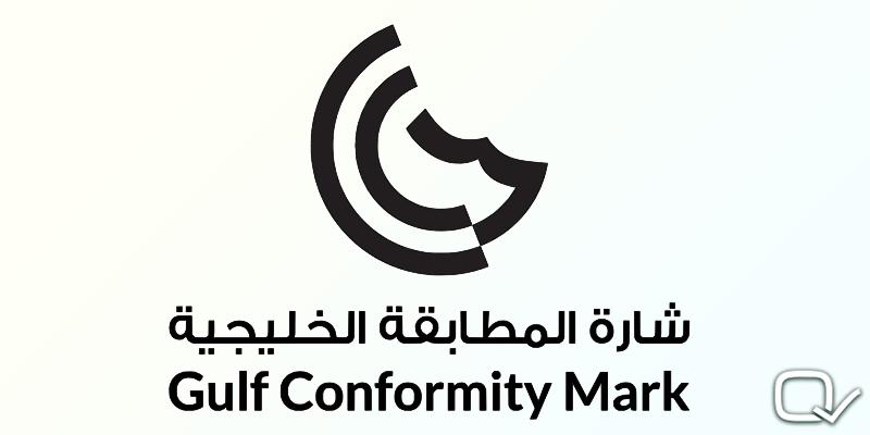 Gulf-Conformity-Mark